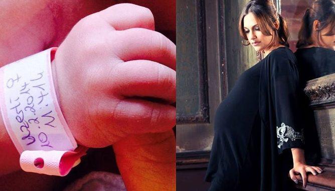 Meryem Uzerli's baby Lara Uzerli