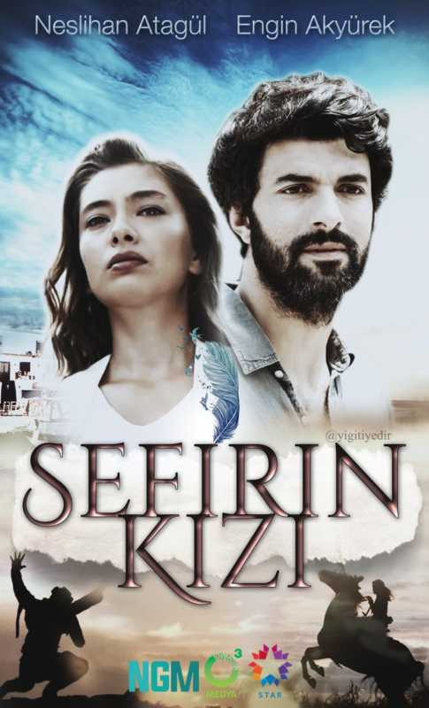 "A New TV Series from Turkey's Broadcaster Star TV: Sefirin Kızı — ""The Ambassador's Daughter"""