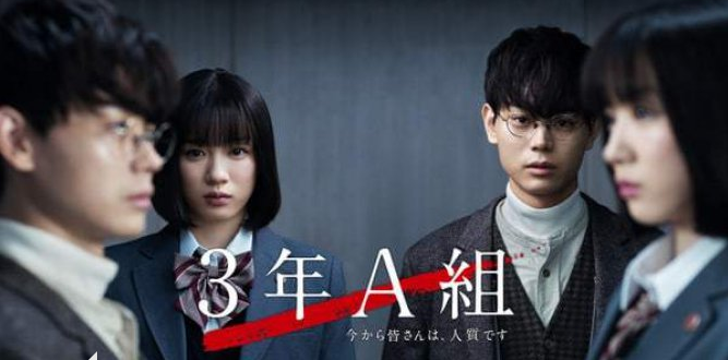 "The Teacher — Öğretmen Turkish TV drama is an adaptation from the Japanese original ""Hiiragi's Homeroom""."