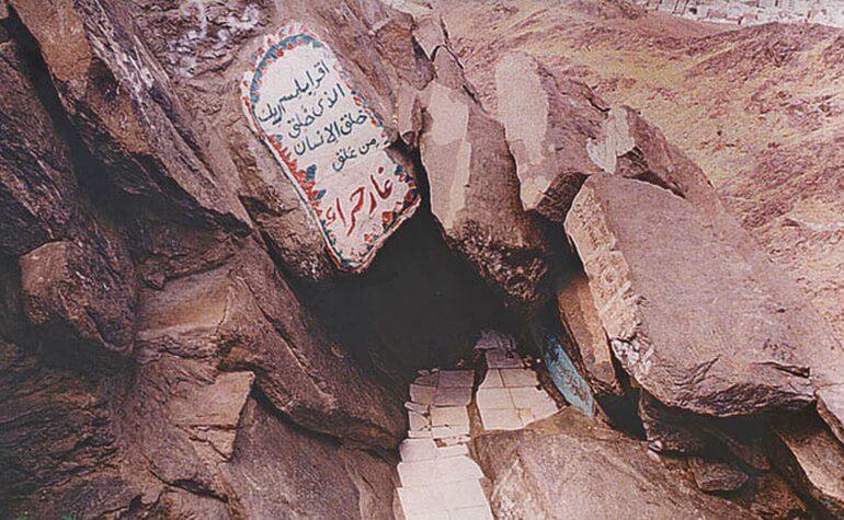 Cave of Hira (Image Credit-Islamic Landmarks)