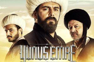 Yunus Emre Turkish TV Drama