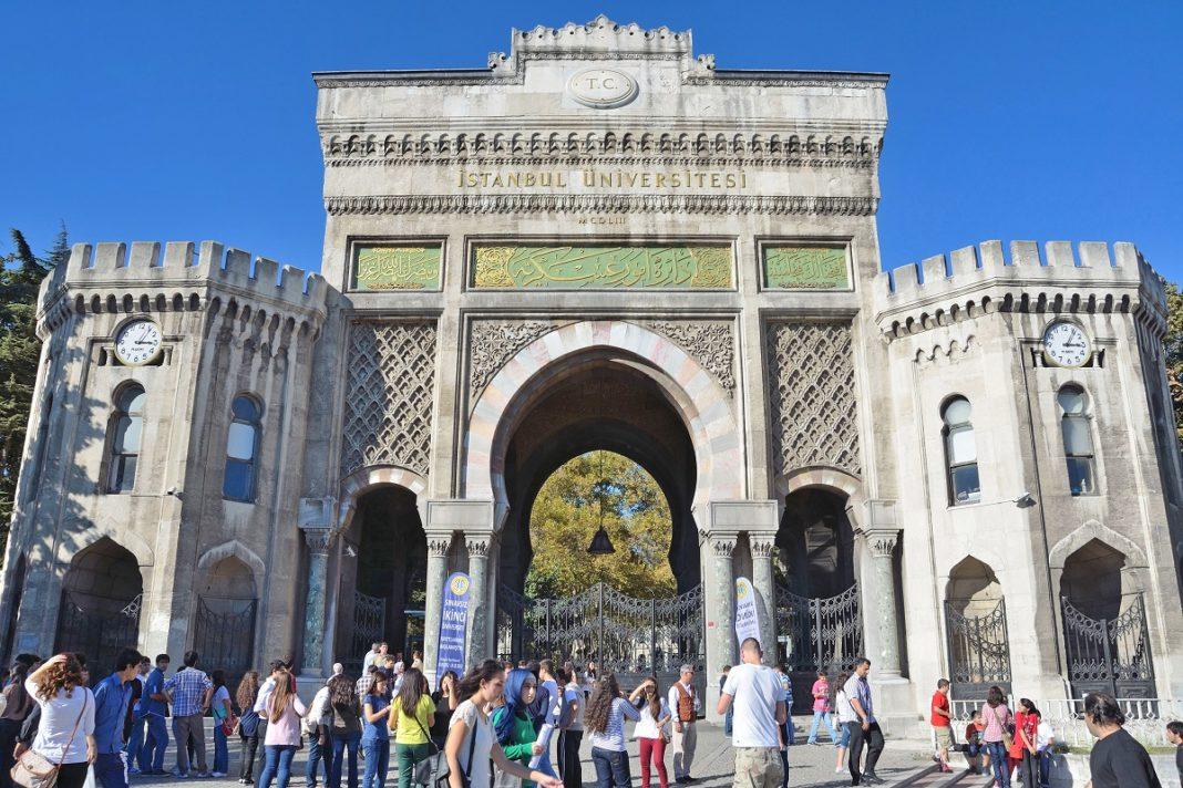 The iconic entrance gate of Istanbul University.
