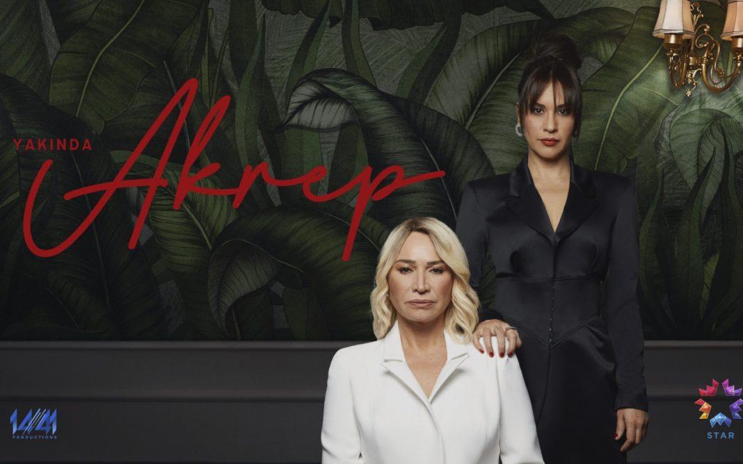 Что победит любовь или ненависть? Смотреть онлайн турецкие сериалы «Скорпион» и «Яркое пламя»