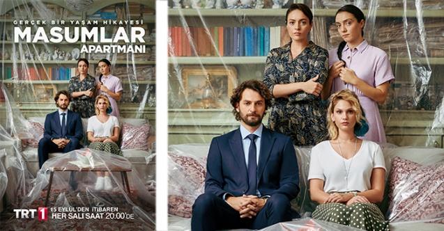 The Innocents (Masumlar Apartmani) | A Thrilling and Mind-Blowing Turkish TV Drama