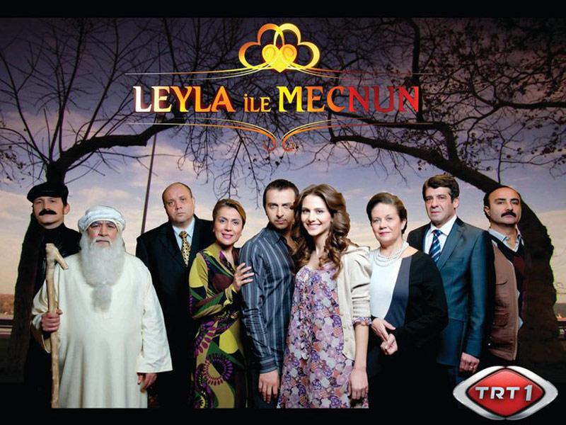 Leyla ile Mecnun (Leyla and Mecnun)